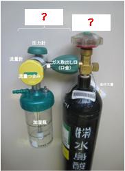 容量 酸素 ボンベ